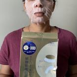 Revival Stem Power Shot Mask 3s
