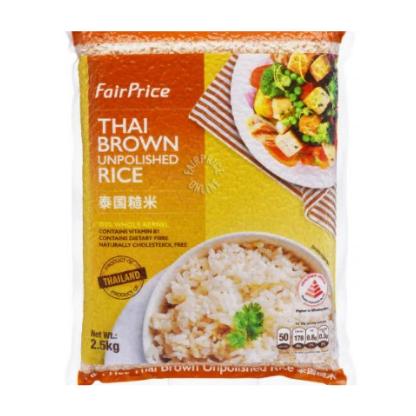 Thai Brown Rice - Unpolished