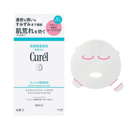 Curél Intensive Moisture Care Moisture Repair Sheet Mask