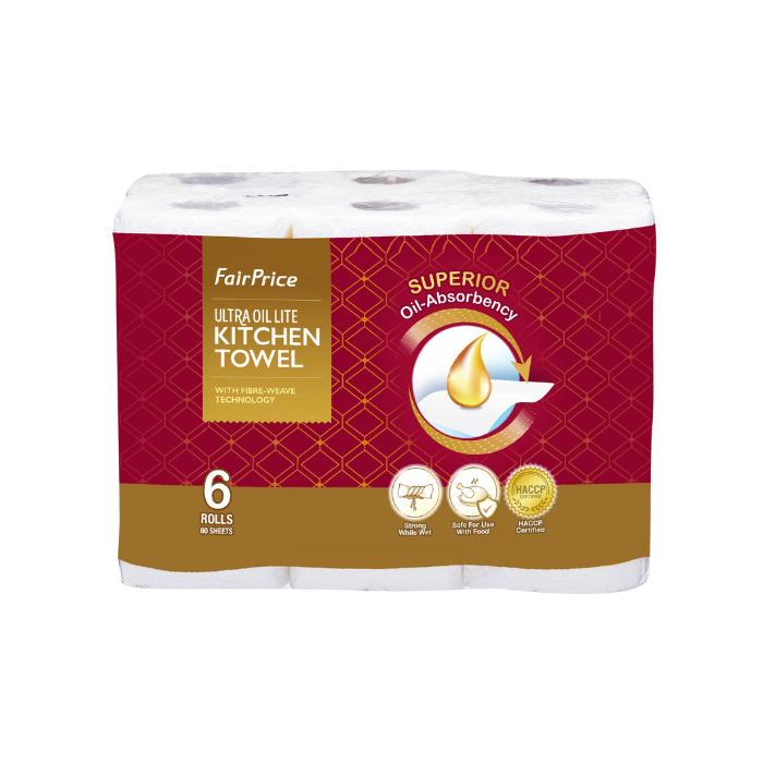 Ultra Oil Lite Kitchen Towel